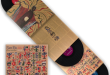 """Modern Harmonic to Release Sun Ra's Live Triple LP/Double CD """"At the Inter-Media Arts"""""""