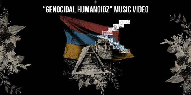 """SYSTEM OF A DOWN TO HOST """"GENOCIDAL HUMANOIDZ"""" MUSIC VIDEO PREMIERE & LIVESTREAM FUNDRAISING EVENT ON JANUARY 30"""
