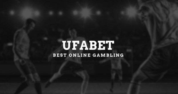 ทางเข้า ufabet (Access to ufabet) -