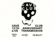 The Cave Club (The Horrors) Announce 13th Anniversary Live Transmission