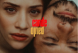 CANDE Y PAULO UNVEIL THEIR BEAUTIFUL VIDEO FOR 'TUYO'