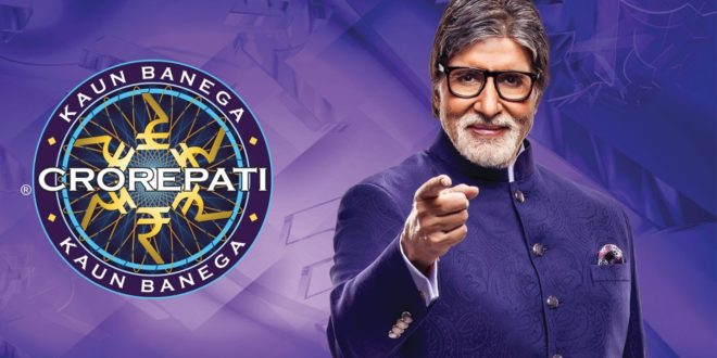 <strong>Why KBC Is a Successful TV Show?</strong>