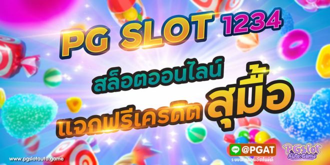 Things to consider when playing online slots