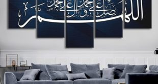 <strong>Different types of calligraphy wall decor ideas</strong>